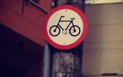 Projeto busca compromisso público para bicicletas urbanas