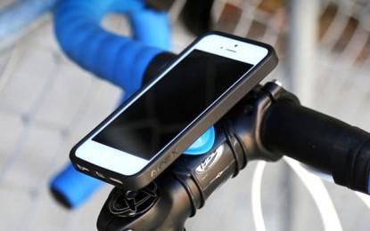 79ce88aa77c Os dez melhores aplicativos indicados para ciclistas