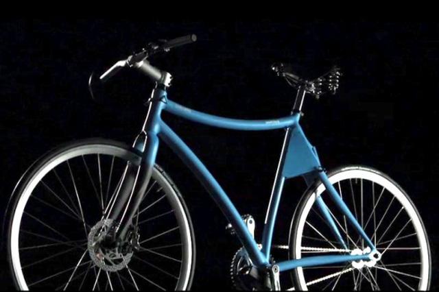 A Samsung Smart Bike