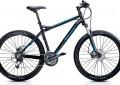 Volkswagen do Brasil lança dois modelos de mountain bike